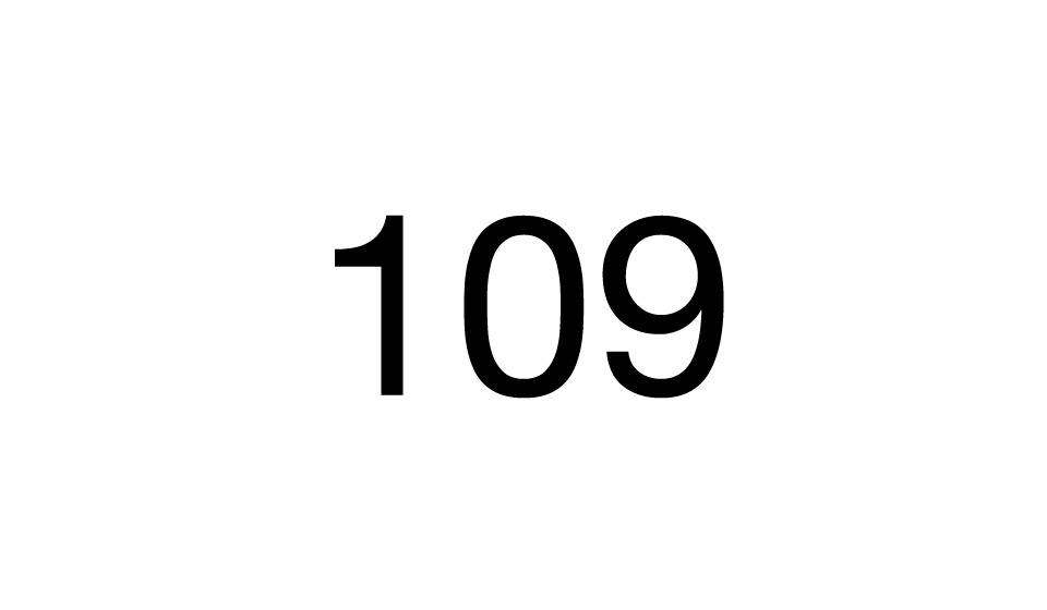 Расписание автобуса номер 109 в городе Вельске