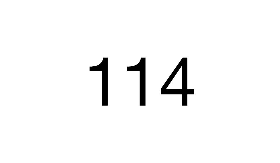 Расписание автобуса номер 114 в городе Вельске