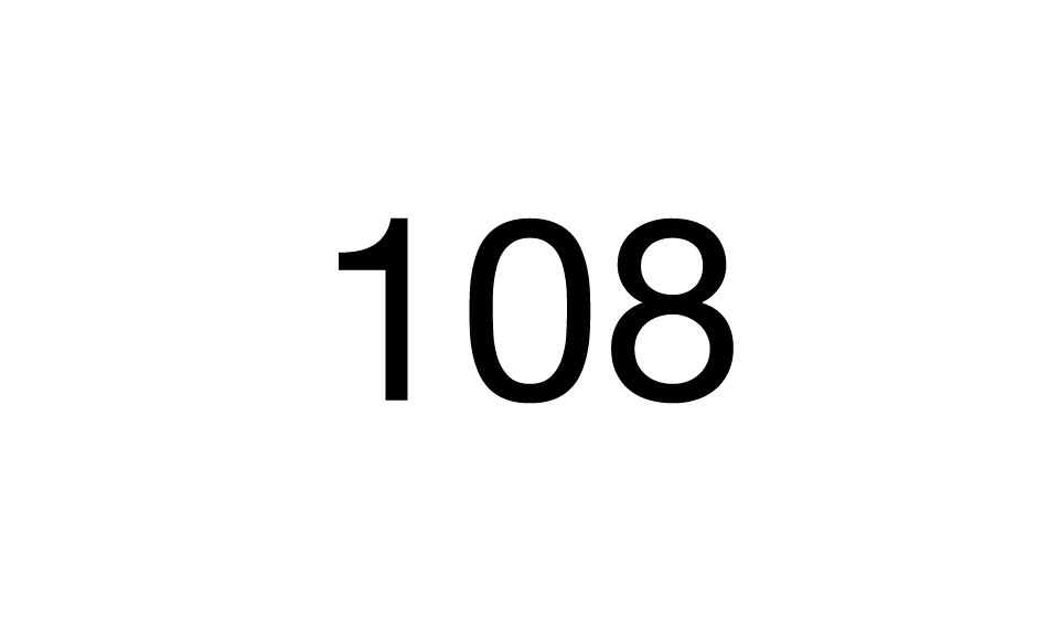 Расписание автобуса номер 108 в городе Вельске