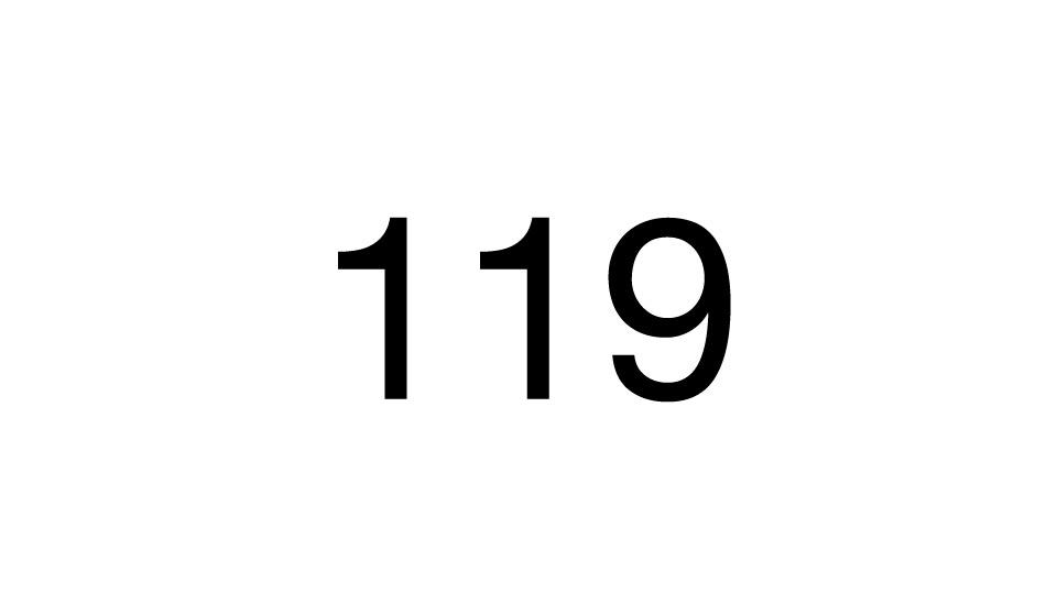 Расписание автобуса номер 119 в Вельском районе