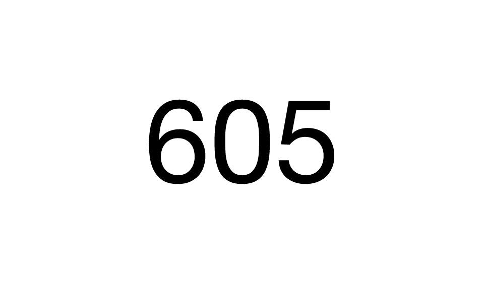 Расписание автобуса номер 605 в городе Вельске