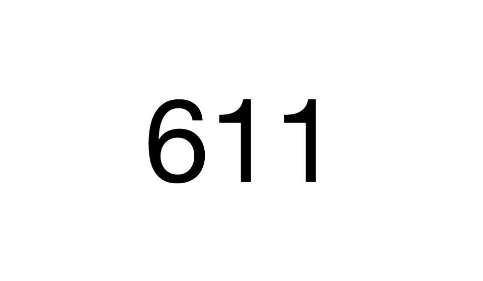 Расписание автобуса номер 611 в городе Вельске