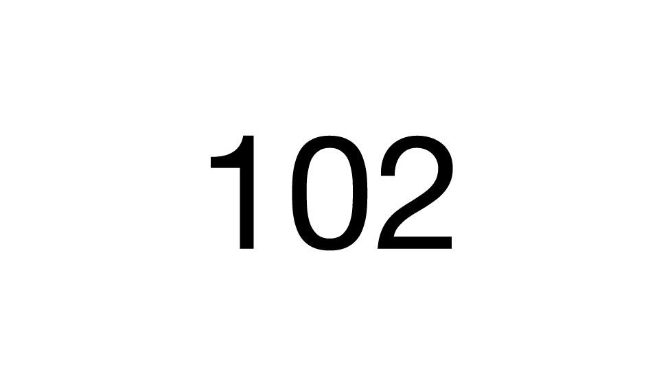 Расписание автобуса номер 102 в городе Вельске